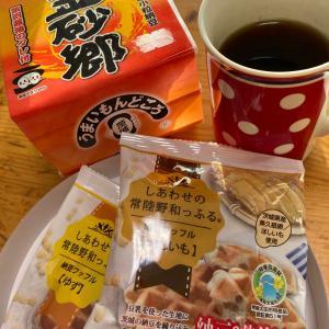 金砂郷食品