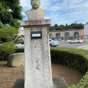 茨城県立盲学校の銅像