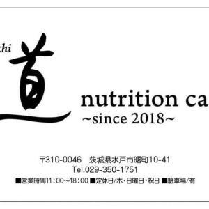 """6/29 Felicita定期コンサート(水戸市・道〜nutrition cafe〜にて)"""