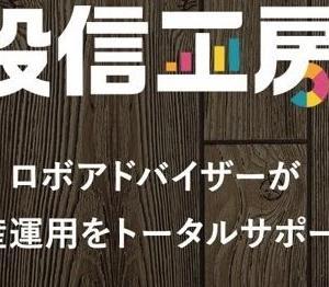松井証券も25歳以下の株式取引手数料を無料化