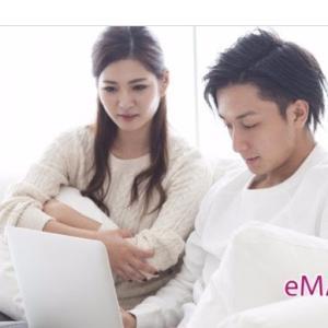 「eMAXIS Slim新興国株式インデックス」第4期運用報告書を読む