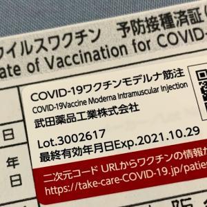 新型コロナウイルスワクチンを接種―私は科学技術の進歩を信じます