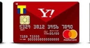 Tポイント投資のためにYahoo!カードを作りました