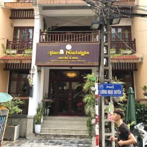 ラグジュアリーでコスパも良い!タヒエン通り徒歩0分の、プール&スパ付きホテル(私が泊まったハノイのホテル14)