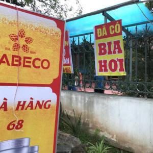 『đã có bia hơi』は超簡単ベトナム語なのに、意味がわからない。「ビアホイが有りました」???