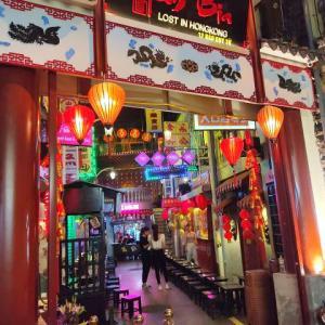 『香港』がハノイ旧市街に現れる!?全然気づかなかったよ(^_^;)