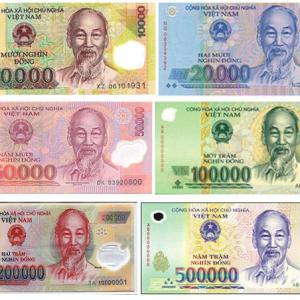 【ベトナムドン】「高額紙幣」は、両替時や大きなお店で「小額紙幣」に変えておいたほうが便利だよ~。