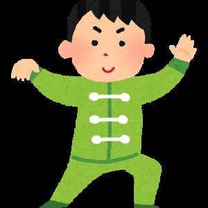 """私は""""中国人顔""""なのか?慣れれば日本人が見分けられる???"""