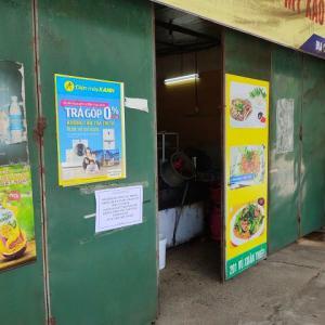 【ハノイ社会隔離3日目】コムビンザンの営業も危うくなってきました(T_T)食事、どうしよう?