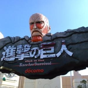 USJの進撃の巨人XRライドめちゃ凄い!!