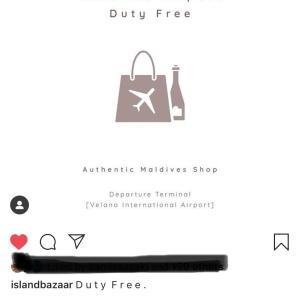 モルディブで人気のお土産が、マーレ国際空港で買える!