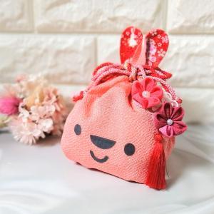 【生徒様作品】コロンと可愛いうさぎ巾着 手作りキット