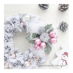 ピンク&グレーで クリスマス布リース