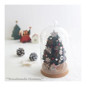 ガラスドームの布クリスマスツリー