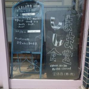 下関市安岡のしましま食堂へ