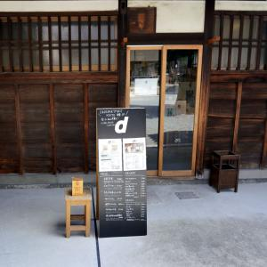 D&DEPARTMENT KYOTO d食堂