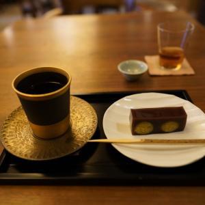 堺町和久傳 茶菓席