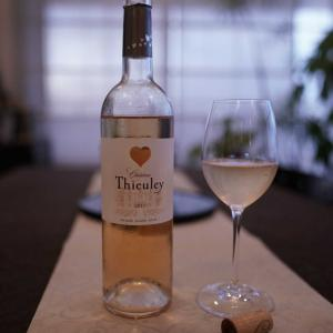 Chateau Thieuley rose made with love 2017