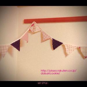 キッズルーム* 旗★手作り