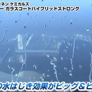 車ボディに塗布するのは撥水か親水か
