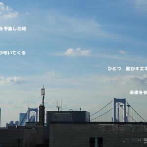 スタバ☆大学芋フラペチーノ&非常識な電車での若者たち