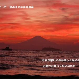 スタバ新作☆抹茶抹茶フラペチーノ