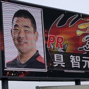 熊谷ラグビー場でトップリーグ観戦!