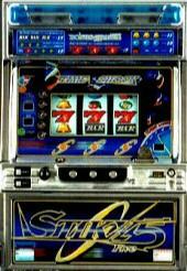 100連!パチスロ史上最も連チャンする極悪コイン持ち裏モノ『スティッキー5』パチ屋常連のチンピラ客の隣で爆連。
