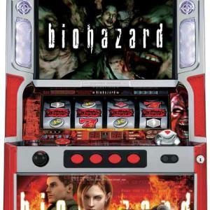 世界ウイルス感染!5号機最高ハイスペック『バイオハザード』一撃一万枚!昭和30年代から営業するパチ屋の最後の思い出。