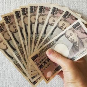 無職の中年おっさんがコロナ一律給付金10万円を全てギャンブルとキャバクラにつぎ込んでみた