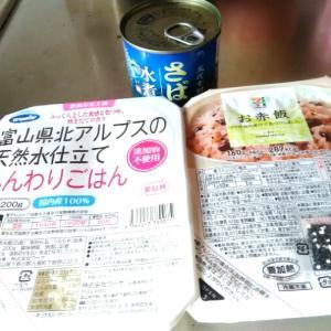 免疫力を下げない災害時の食事