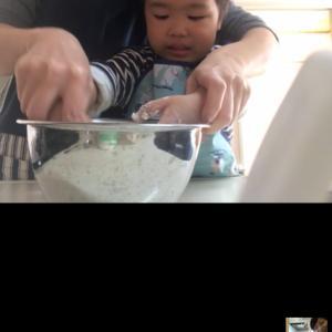 3歳のお子さんと一緒に♪オンライン料理教室♪