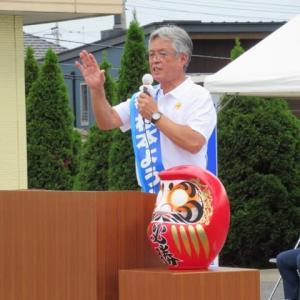 牛久市長選挙