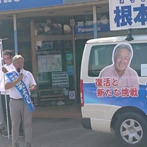 牛久市長選挙2日目