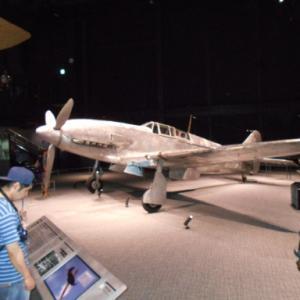 岐阜かがみがはら航空宇宙博物館に行ってきた