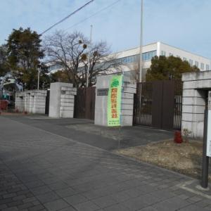 愛知県にある豊川海軍工廠平和公園などに行ってきた