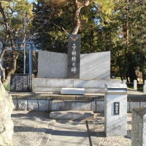 愛知県にある第一岡崎海軍航空隊跡に行ってきた