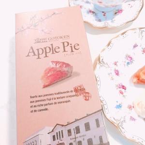 アップルパイでteatime。。♪ ロイヤルアントワネット♡