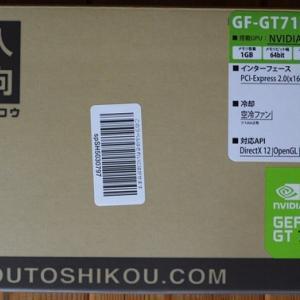 安い玄人志向のグラフィックボードで2画面に! NVIDIA GT710
