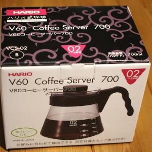 ハリオ コーヒーサーバー HARIO V60 VCS-02B