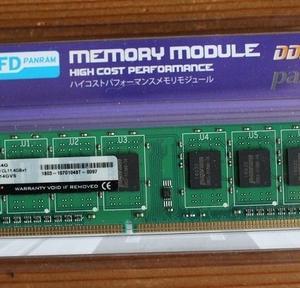 パソコンにメモリー増設 PC Memory