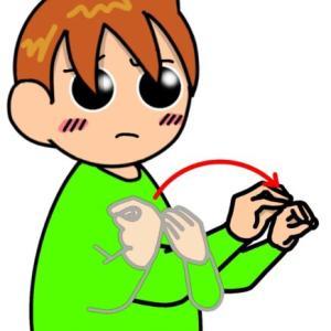 手話単語:1103 【感染】【感染する】【移る(病気等)】