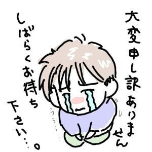 ◆お詫び2