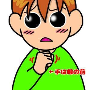 手話単語:1150 【咳】【咳をする】