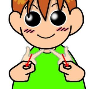 手話単語:1183 【ワイシャツ】【児童】