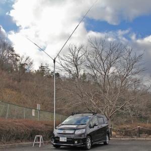 奈良県で移動運用サービス