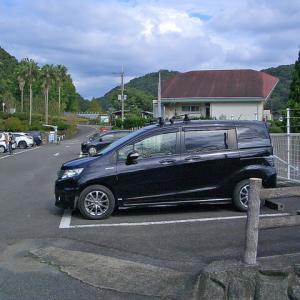 和歌山県での移動運用