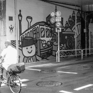 東京スナップ #513