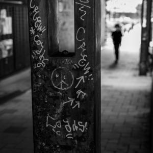 東京スナップ #516