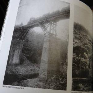 木橋を作ろう
